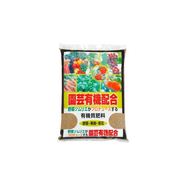 【代引き不可】千代田肥糧 野菜ソムリエプロデュース 園芸有機配合(5-5-5) 10kg 220447
