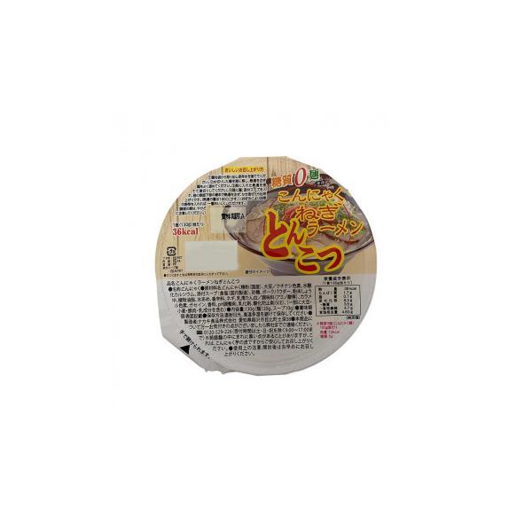 【代引き不可】ナカキ食品 カップこんにゃくラーメンシリーズ 蒟蒻ラーメンとんこつ 12個セット×2ケース