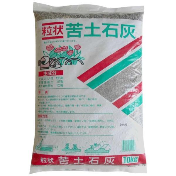【代引き・同梱不可】あかぎ園芸 苦土石灰 10kg 4袋 (4952497011006)