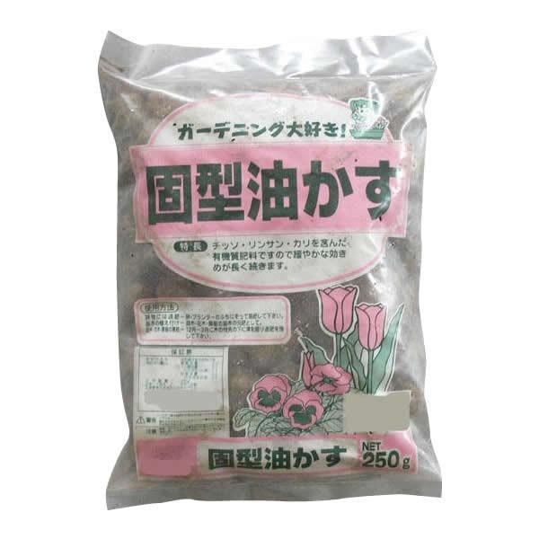 【代引き・同梱不可】13-24 あかぎ園芸 固型油かす 250g 30袋観葉植物 ガーデニング 固形肥料