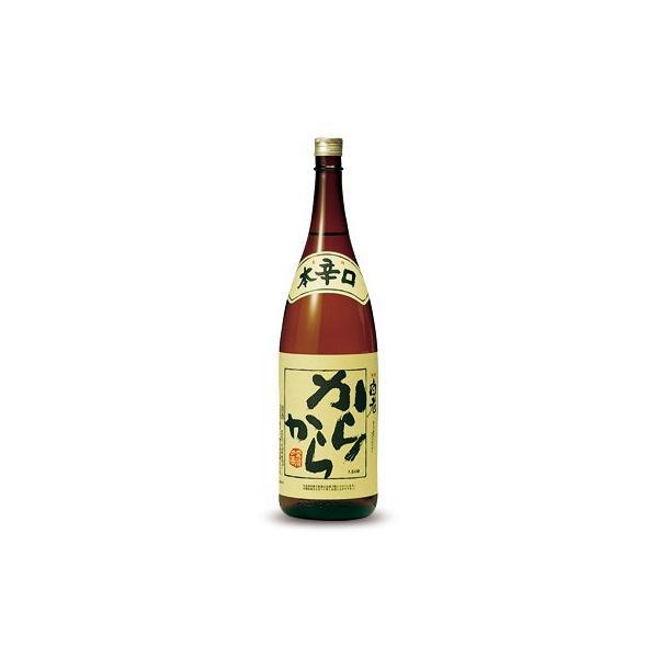白老 [本醸造酒]