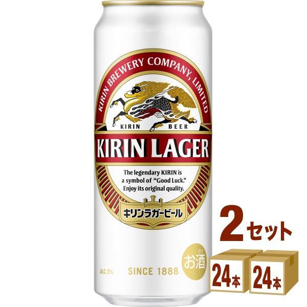 ビール キリン ラガービール 500ml 48本 beer