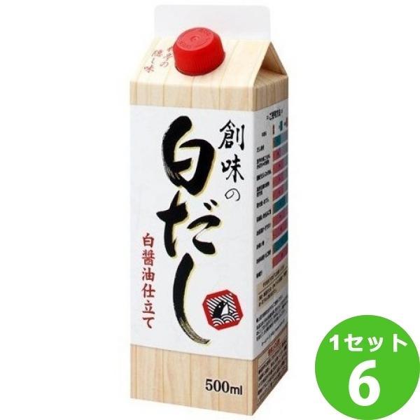 創味食品 創味の白だし 500ml×6本