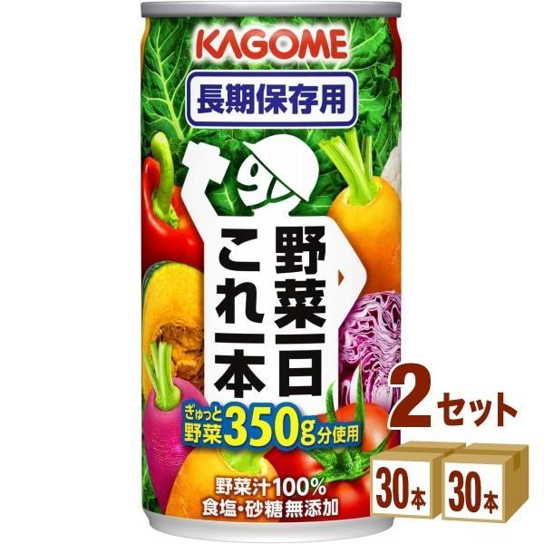 カゴメ 野菜一日 これ一本 長期保存缶 190g 60本 【賞味期限2025年9月】