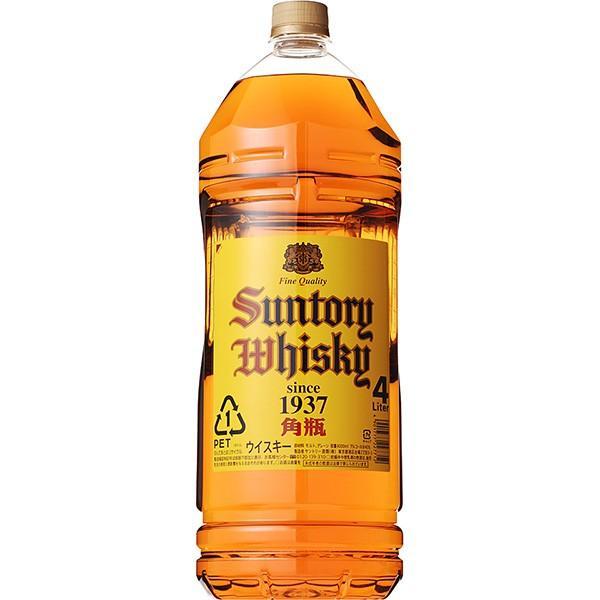 サントリー ウィスキー