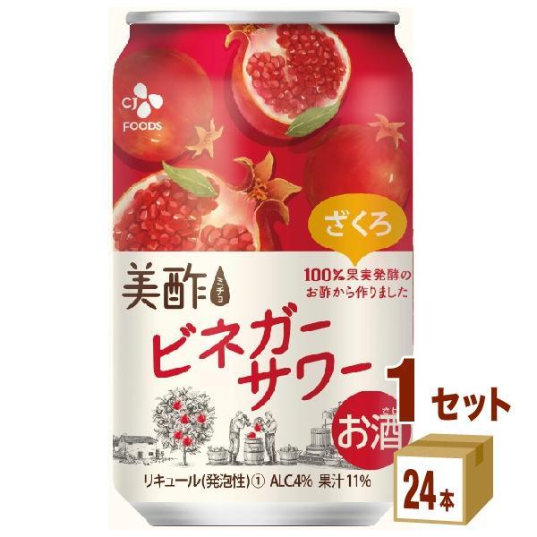 美酢ミチョビネガーサワーざくろチューハイ缶350ml×24本CJフーズ