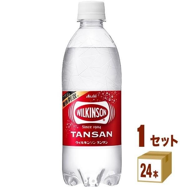 ウィルキンソン(WILKINSON) タンサン500ml (24本)強炭酸 炭酸水 ソーダ アサヒ|izmic-ec