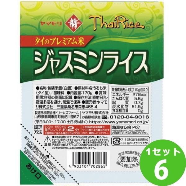 ヤマモリ ジャスミンライス  170g×6箱