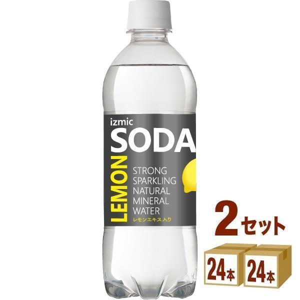 強炭酸水izmicSODAソーダレモン500ml48本天然水炭酸水