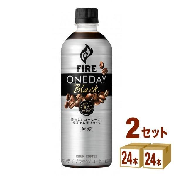 キリン ファイア ワンデイ ブラック 600ml 缶(48本) コーヒー