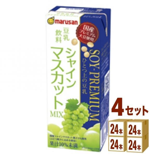 マルサン ソイプレミアムひとつ上の豆乳 シャインマスカットMIX 200ml×96本