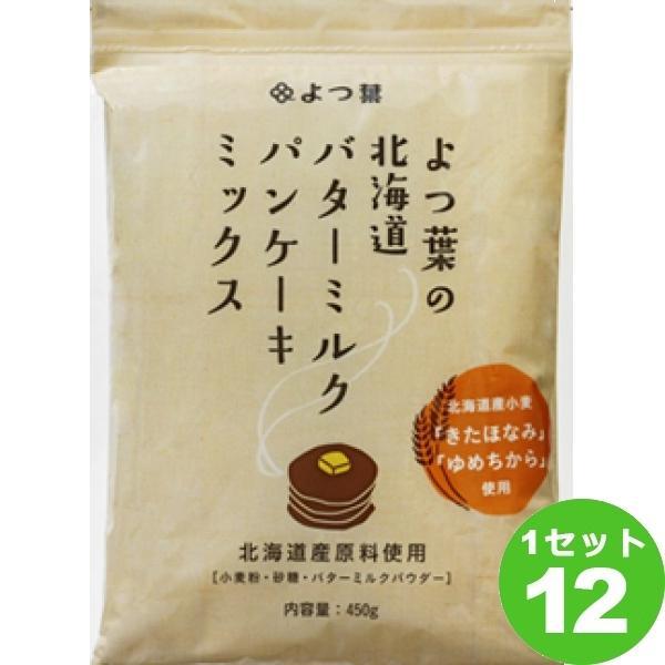 よつ葉乳業 よつ葉の北海道バター ミルク パンケーキミックス 450g×12個