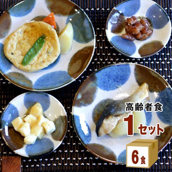 ジョイント 多幸源3 高齢者食 冷凍弁当 おかず 介護食6食セット