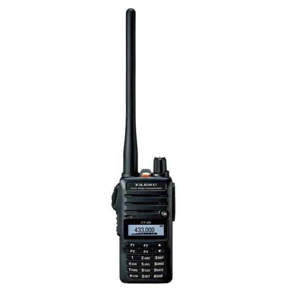 FT-65 送料無料 八重洲無線 144/430MHz帯  デュアルバンド FMトランシーバー  アマチュア無線機 YAESU ヤエス FT65