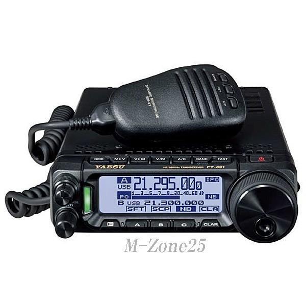 FT-891M 50W機 YAESU HF/50MHz帯 オールモードフィールドギア アマチュア無線機 八重洲無線 ヤエス FT891M
