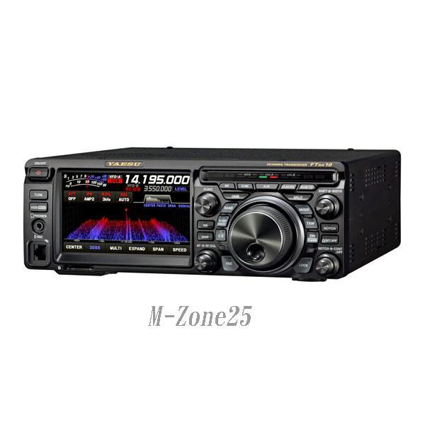 FTDX10 100W YAESU HF/50MHz帯 トランシーバー アマチュア無線機 八重洲無線 ヤエス FT DX 10