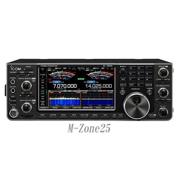 IC-7610(100W) アイコム HF + 50MHz帯(SSB/CW/RTTY/PSK31・63/AM/FM) トランシーバー アマチュア無線 IC7610