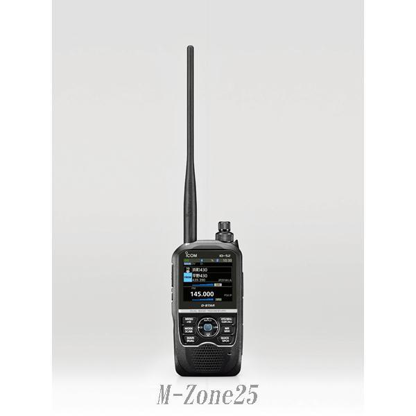 ID-52  Version 1.20 アップデート済み 台数限定 ポイント5倍 アイコム 144/430MHz デジタルトランシーバー アマチュア無線機 ID52 ICOM