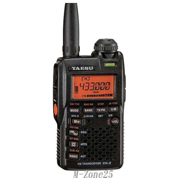 VX-3 八重洲無線 送料無料 144/430MHz帯 ハンディ機 アマチュア無線機 VX3 YAESU ヤエス VX3