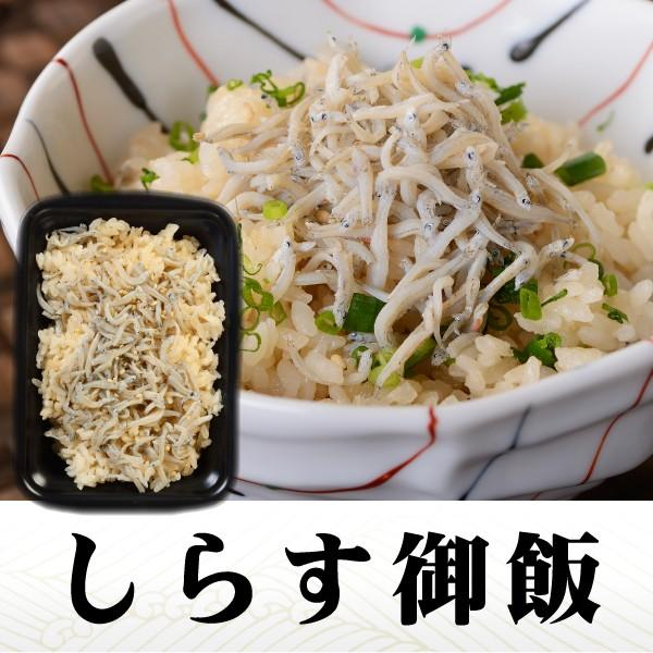 冷凍米飯 しらす御飯 200g 伊豆近海産しらす レンジでチンOK