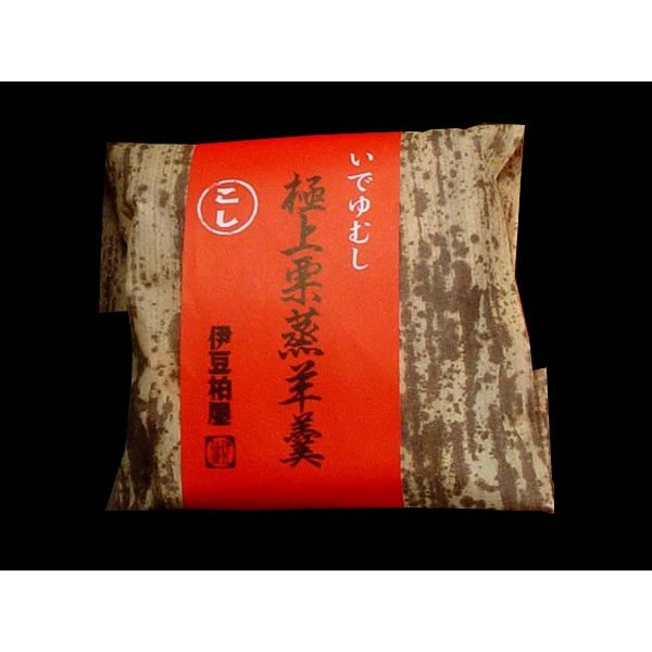 いでゆむし極上栗蒸羊羹(小)|izukashiwaya
