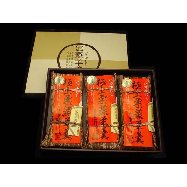 いでゆむし極上栗蒸羊羹(大)3本入(箱)|izukashiwaya