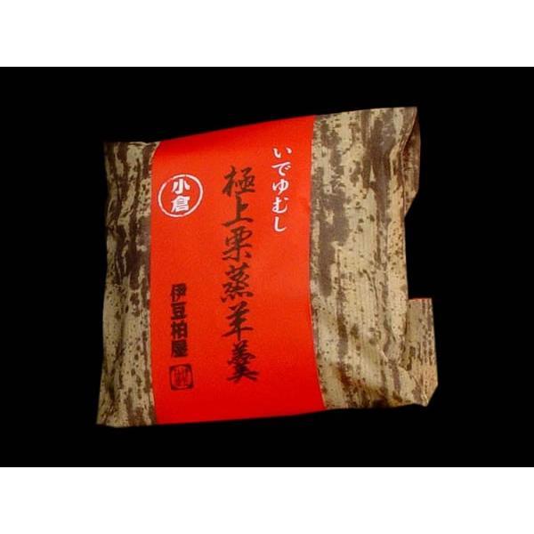 いでゆむし極上栗蒸羊羹(小)4個入(箱入)|izukashiwaya|04