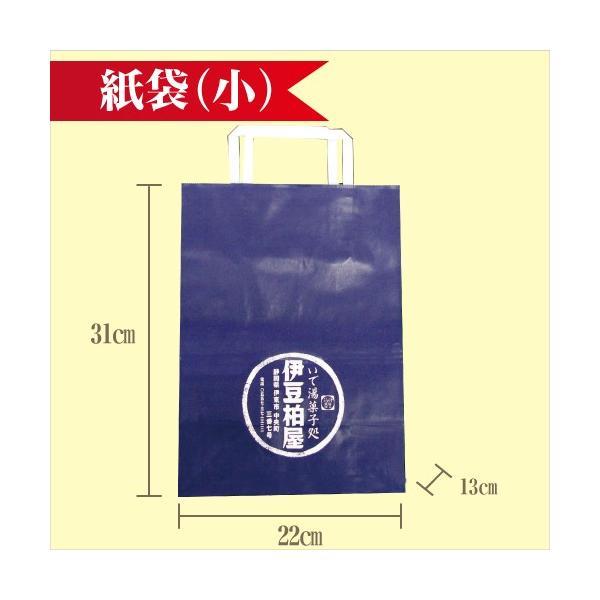 いでゆむし羊羹2本入|izukashiwaya|02