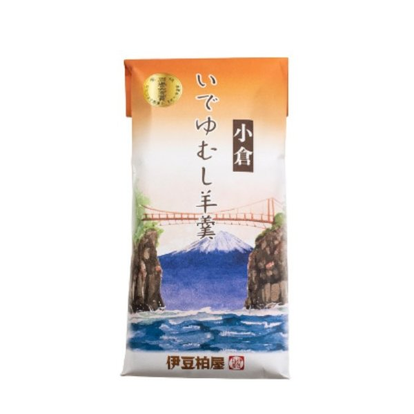 いでゆむし羊羹4本入|izukashiwaya|05