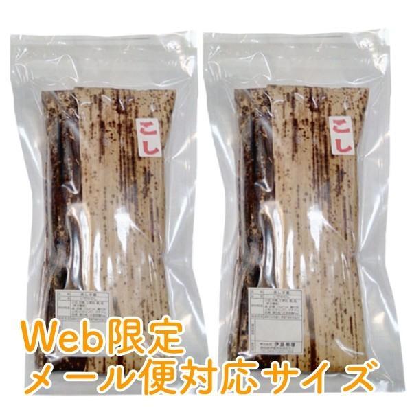 いでゆむし羊羹お試しサイズ(こし)2本+ぐり茶2包|izukashiwaya