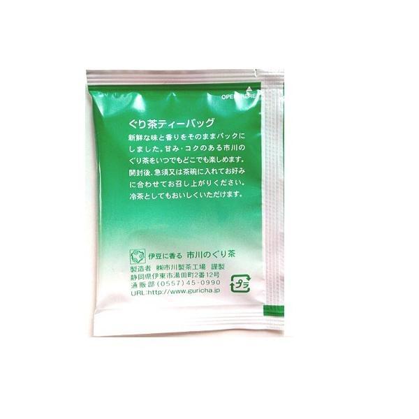 いでゆむし羊羹お試しサイズ(こし)2本+ぐり茶2包|izukashiwaya|03