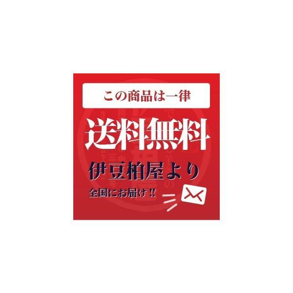 栗蒸羊羹入り伊豆柏屋Cセット izukashiwaya 04