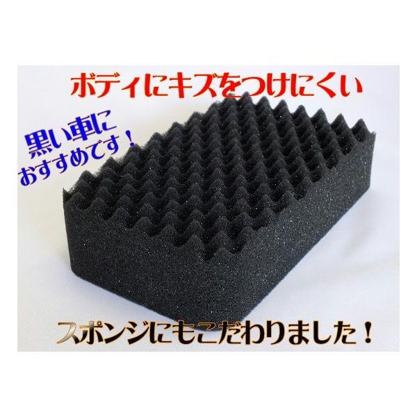 洗車スポンジ プロお勧め!|izumicleanpro