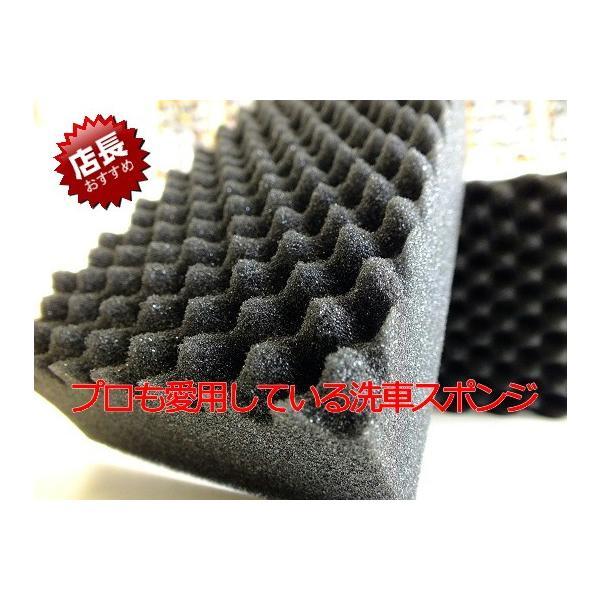 洗車スポンジ プロお勧め!|izumicleanpro|02
