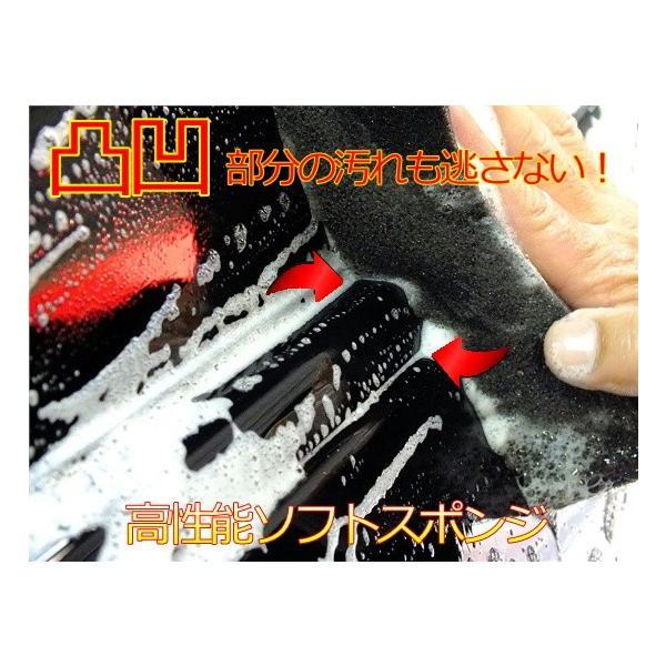 洗車スポンジ プロお勧め!|izumicleanpro|03