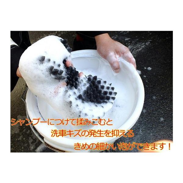 洗車スポンジ プロお勧め!|izumicleanpro|04