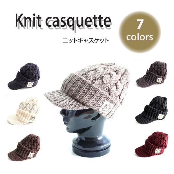 ニットキャスケット / ニットキャップ ゴルフ帽 ふんわりケーブル編 メンズ・レディース|izumigolf