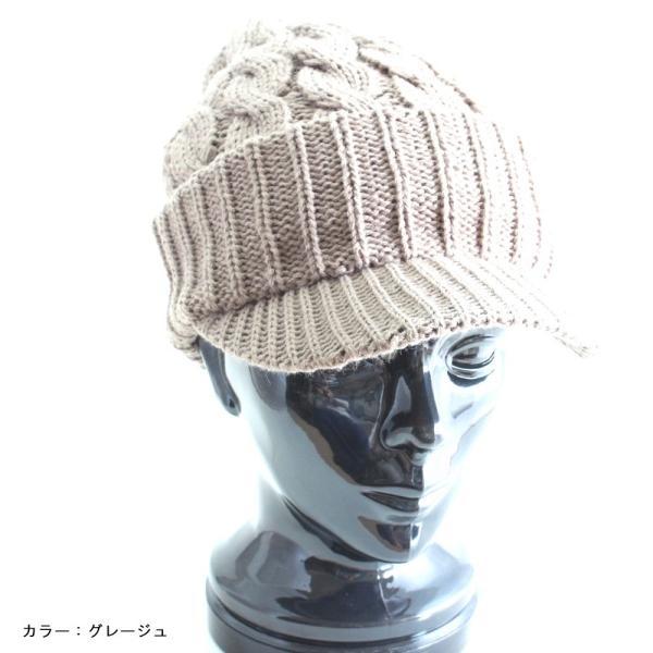 ニットキャスケット / ニットキャップ ゴルフ帽 ふんわりケーブル編 メンズ・レディース|izumigolf|03