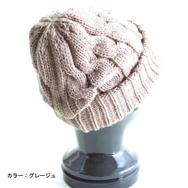 ニットキャスケット / ニットキャップ ゴルフ帽 ふんわりケーブル編 メンズ・レディース|izumigolf|04