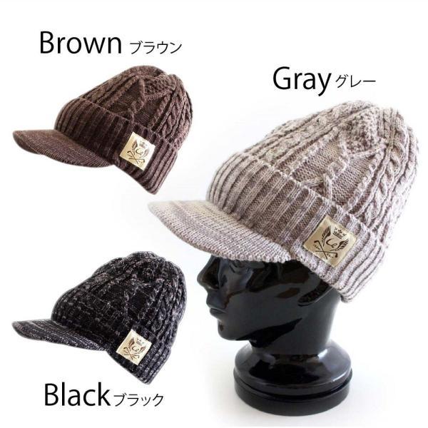 あったか裏ボア  ウールミックスニットキャスケット ケーブル編 ゴルフ帽 メンズ・レディース|izumigolf