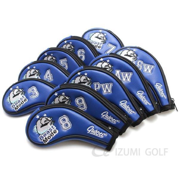 ゴルフ アイアンヘッドカバー ファスナー ジッパータイプ 10点セット 野獣 ビースト ブルー PUレザー GUIOTE|izumigolf
