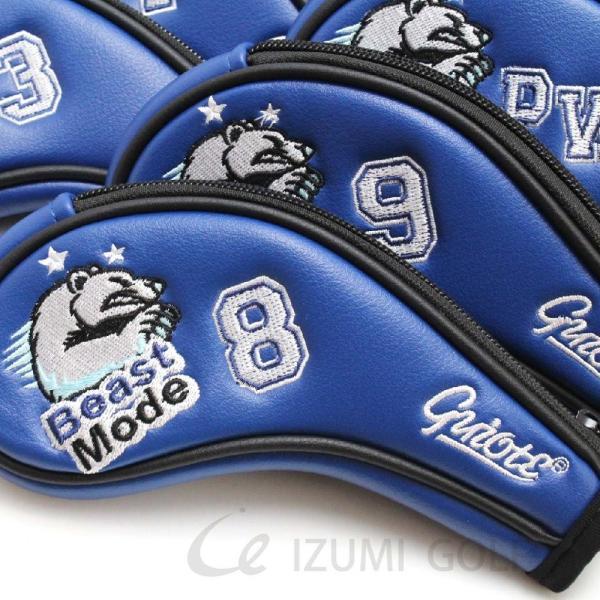 ゴルフ アイアンヘッドカバー ファスナー ジッパータイプ 10点セット 野獣 ビースト ブルー PUレザー GUIOTE|izumigolf|02