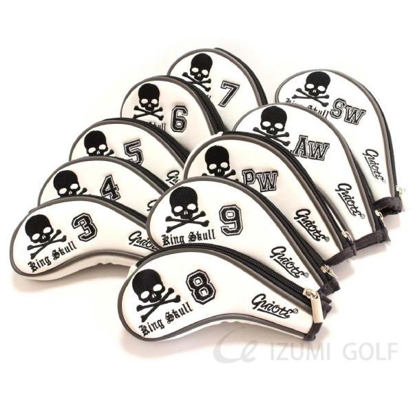 ゴルフ アイアンヘッドカバー ファスナー ジッパータイプ 10点セット スカル ホワイト PUレザー GUIOTE|izumigolf