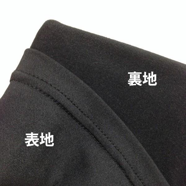 スポーツ アンダーウエア / ストレッチインナー 裏起毛 メンズ ブラック M・L・LL|izumigolf|05