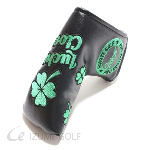 ゴルフ パターカバー PUレザー クローバー Clover 刺繍 ホワイト・ブラック GUIOTE izumigolf 03