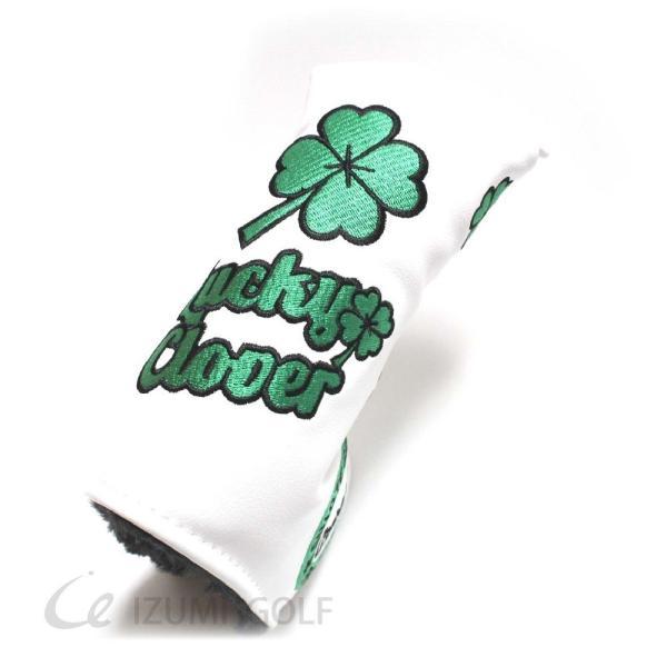 ゴルフ パターカバー PUレザー クローバー Clover 刺繍 ホワイト・ブラック GUIOTE izumigolf 04