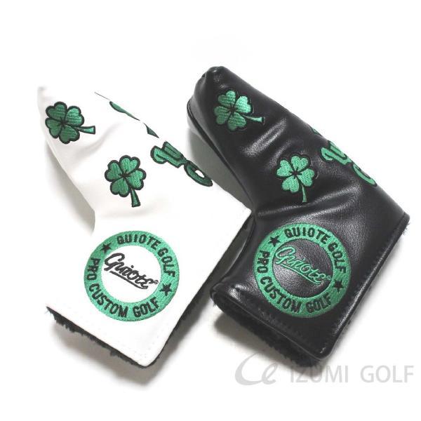 ゴルフ パターカバー PUレザー クローバー Clover 刺繍 ホワイト・ブラック GUIOTE izumigolf 07