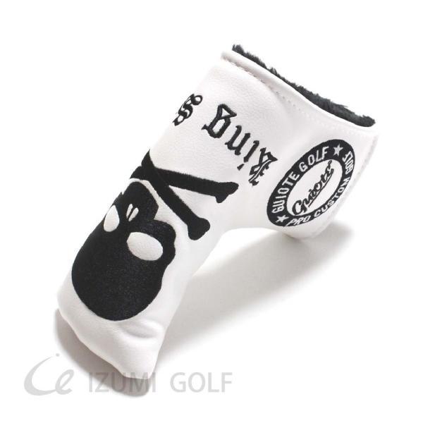 ゴルフ パターカバー PUレザー スカル Skull 刺繍 ホワイト・ブラック GUIOTE|izumigolf|02