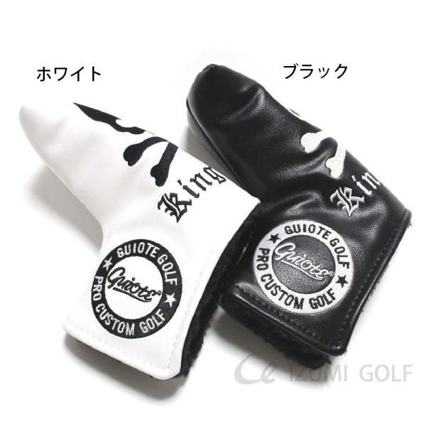 ゴルフ パターカバー PUレザー スカル Skull 刺繍 ホワイト・ブラック GUIOTE|izumigolf|07