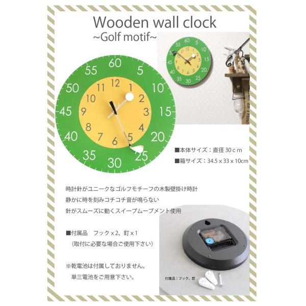 ゴルフ 掛け時計 ウォールクロック 木製 ゴルフクラブ&ゴルフボールの時計針 直径30cm スイープムーブメント 静音 インテリア ギフト ゴルフコンペ|izumigolf|07